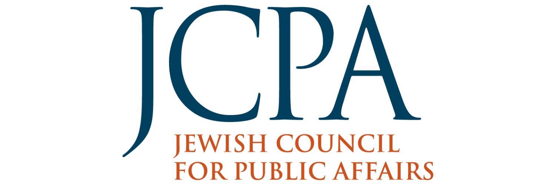Jewish Council for Public Affairs Logo