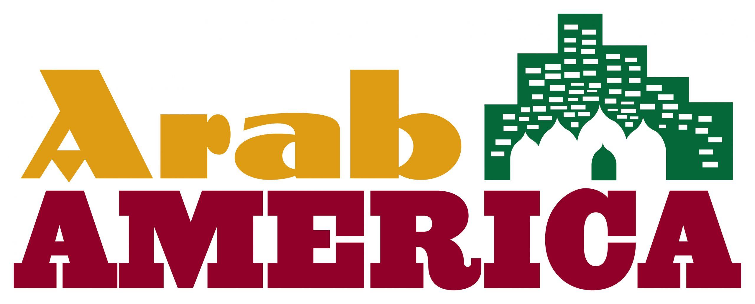 Arab America Logo
